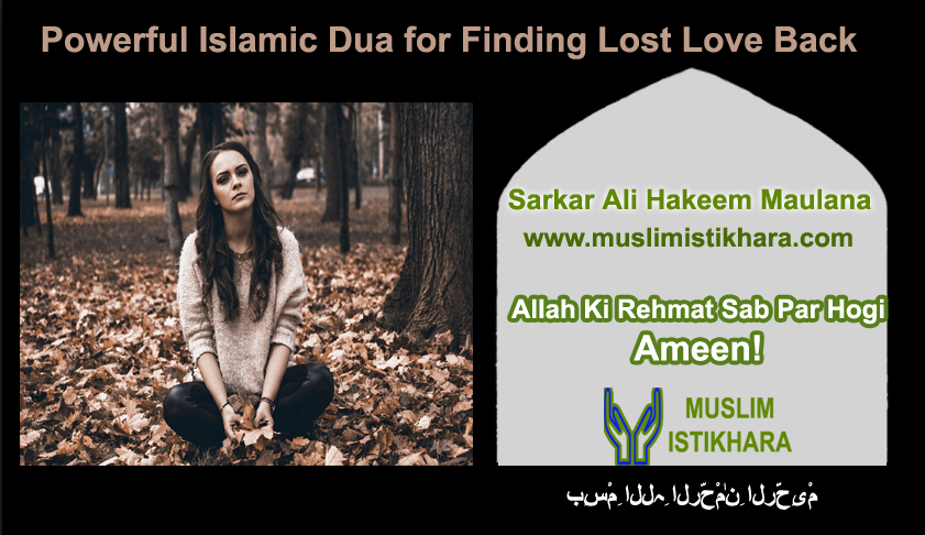 Powerful Islamic Dua for Finding Lost Love Back