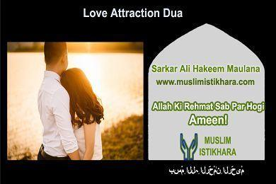 Love Attraction Dua