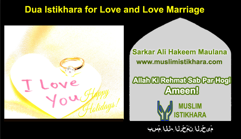 dua istikhara for love and love marriage
