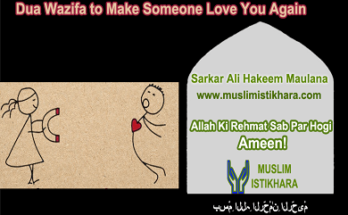Dua Wazifa to Make Someone Love You Again