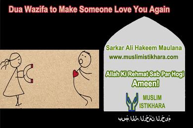 Dua Wazifa to Make Someone Love You Again