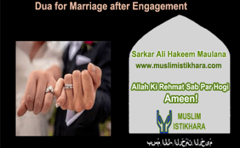 Dua for Marriage after Engagement