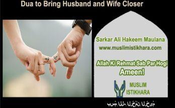 dua to bring husband closer and increase in love