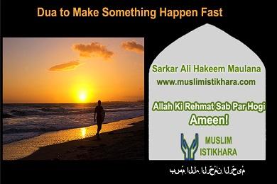 dua to make something happen fast