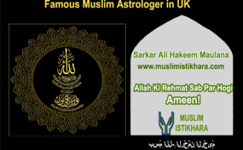 famous muslim astrologer in UK