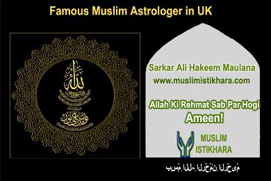 famous muslim astrologer in UK