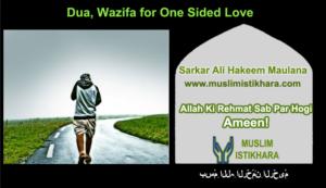 dua, wazifa for one sided love