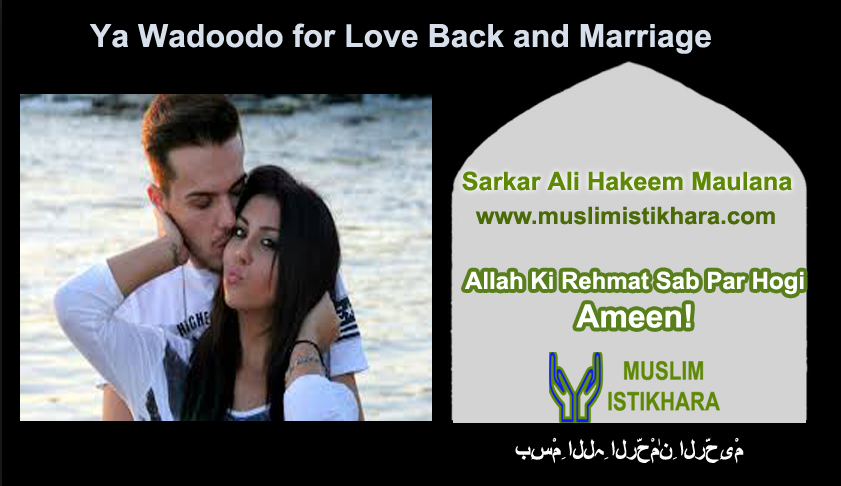 Ya wadoodo for love back and marriage