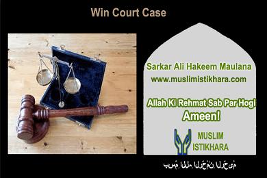 Dua Wazifa to Win Court Case - Muslim Istikhara