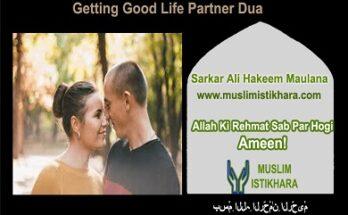 getting good life partner dua