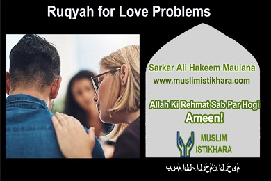 Ruqyah for Love Problems