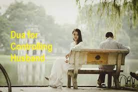Dua for Controlling husband