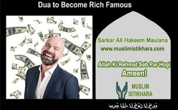 dua-to-become-rich-famous