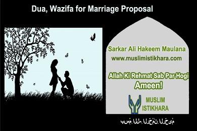 dua wazifa for marriage proposal